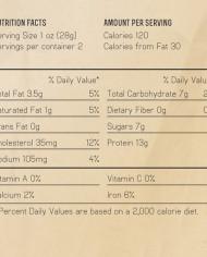 maple-nutritional_1024x1024